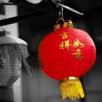 red-lantern-pranavian-flickr